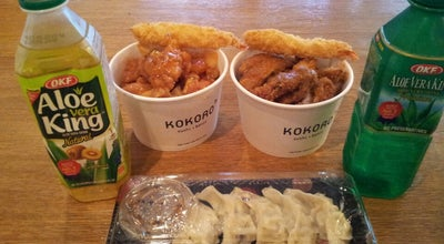 Photo of Japanese Restaurant Kokoro at 57 North St., Brighton BN1 1RH, United Kingdom