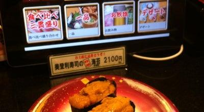 Photo of Sushi Restaurant 回し寿司 活 横浜スカイビル店 at 西区高島2-19-12, 横浜市 200-0011, Japan