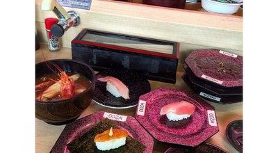 Photo of Sushi Restaurant 寿司めいじん 牧店 at 牧3-12-2, 大分市, Japan