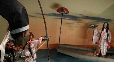 Photo of History Museum 平家物語歴史館 at 朝日町3丁目6-38, 高松市 760-0065, Japan