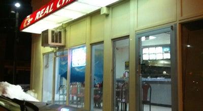 Photo of Chinese Restaurant Real China Restaurants at 1529 Northampton St, Holyoke, MA 01040, United States