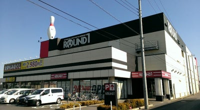 Photo of Bowling Alley ラウンドワン 市原店 at 八幡北町3-5-1, 市原市 290-0069, Japan