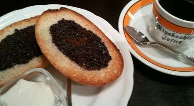Photo of Coffee Shop 宮越屋珈琲 町田店 at 原町田6-11-6, 町田市 194-0013, Japan