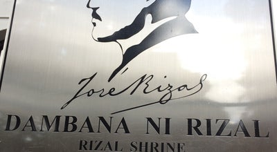 Photo of Historic Site Rizal Shrine at Fort Santiago, Intramuros, Manila, Philippines