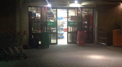 Photo of Gourmet Shop مركز سلطان الاحمدي at الاحمدي, Kuwait