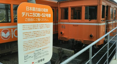 Photo of History Museum 日本最古級の電車 at Japan
