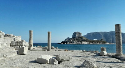 Photo of Historic Site Basilica of Ayios Stefanos at Greece