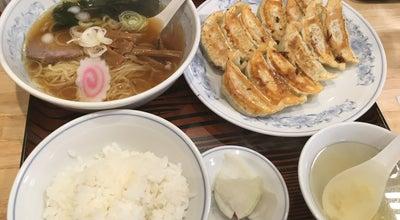 Photo of Dumpling Restaurant ぎょうざの満洲 武蔵境北口店 at 境2-2-18, 武蔵野市 180-0022, Japan