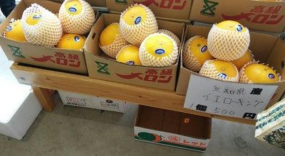 Photo of Farmers Market セレサモス宮前店 at 宮前区宮崎2-1-4, 川崎市 216-0033, Japan