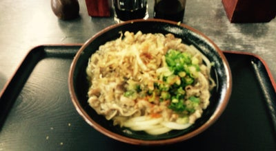 Photo of Food うどん くうかい 今店 at 今3丁目25-21, Japan