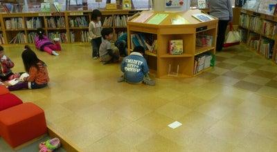 Photo of Library 橿原市立図書館 at 小房町11-5, 橿原市 634-0075, Japan