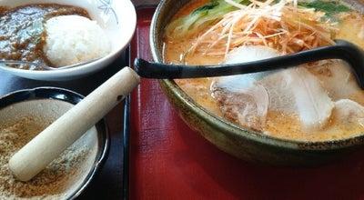 Photo of Ramen / Noodle House らーめんげんき屋 吉川店 at 中井3丁目97−1, 吉川市 342-0015, Japan