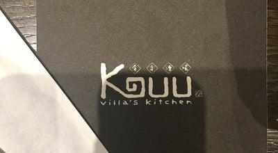 Photo of Asian Restaurant アジアン食堂 kuu at 西区みなとみらい3-5-1, 横浜市 220-0012, Japan