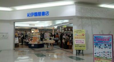 Photo of Bookstore 紀伊國屋書店 ゆめタウン広島店 at 南区皆実町2-8-17, 広島市 734-0007, Japan