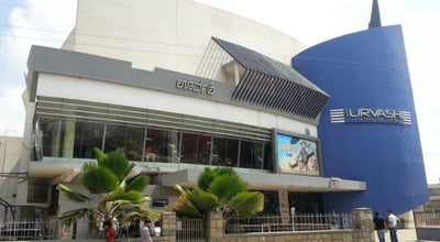 Photo of Movie Theater Urvashi Cinemas at Lalbagh Main Road, Bengaluru 560027, India