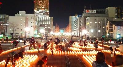 Photo of Trail アクト通り at 中区中央1, 浜松市, Japan