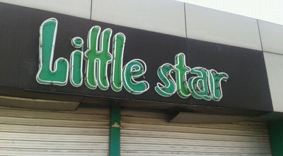 Photo of Bakery Little Star at Sri Lanka