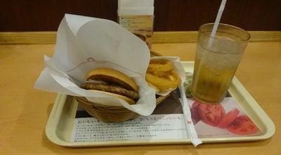 Photo of Burger Joint モスバーガー 藤沢エスタ店 at 鵠沼石上1-6-1, 藤沢市 251-0025, Japan