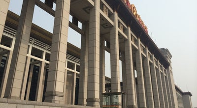 Photo of History Museum 中国国家博物馆 National Museum of China at 16 E Chang'an Ave, Beijing, Be, China