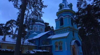 Photo of Church Dubultu sv. apustuļiem pielīdzināmā kņaza Vladimira baznīca at Strelnieku Prospekts 26, Jūrmala LV-2015, Latvia