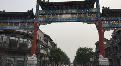Photo of Historic Site Qianmen Archway at China