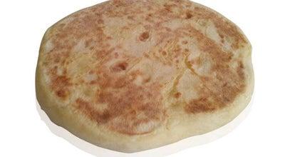 Photo of Bakery Çağlayan Ekmek Fırını at Turkey