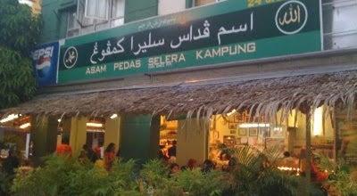 Photo of Malaysian Restaurant Asam Pedas Selera Kampung at Mahkota Square, Melaka 75450, Malaysia