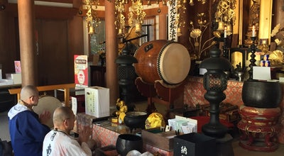 Photo of Trail Kiezu-no-Reikado Hall (The Eternal Flame) at Japan