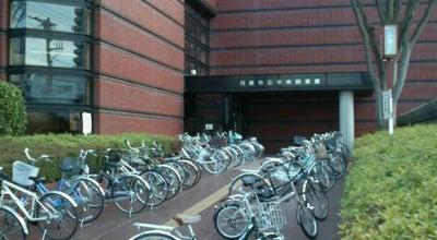 Photo of Library 川越市立中央図書館 at 三久保町2-9, 川越市 350-0054, Japan