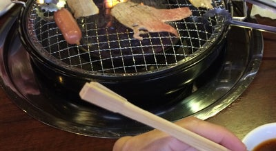 Photo of BBQ Joint 焼肉五苑 北谷国体道路店 at 上勢頭545-3, 中頭郡北谷町 904-0101, Japan