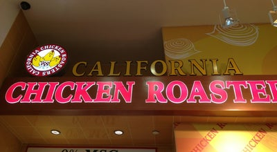 Photo of American Restaurant California Chicken Roasters at 400 S Baldwin Ave, Arcadia, CA 91007, United States