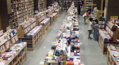 Photo of Bookstore 그랜드문고 at 의창구 원이대로 587, 창원시, South Korea