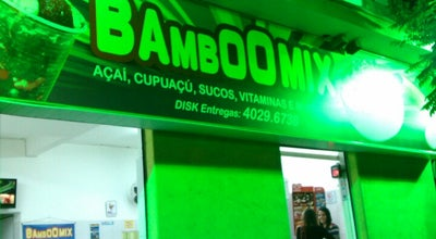 Photo of Ice Cream Shop Bamboomix Açaí at Brazil