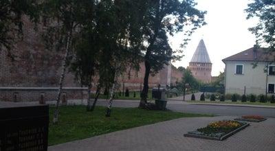 Photo of History Museum Смоленский лён at Никольская Башня 214000, Russia