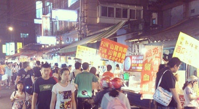 Photo of Night Market 景美夜市 Jingmei Night Market at 景文街, Taipei, Taiwan