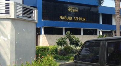 Photo of Mosque Masjid An-Nur SMAMDA - UMSIDA at Jl. Mojopahit, Sidoarjo, Indonesia