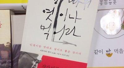 Photo of Bookstore 리브로 at 매산로 Ak Plaza, 수원시 442-081, South Korea
