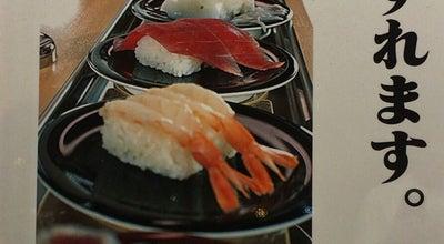 Photo of Sushi Restaurant はま寿司 岩槻本宿店 at 本宿212-1, さいたま市岩槻区, Japan
