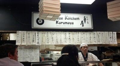 Photo of Japanese Restaurant Kurumaya at 1201 E Higgins Rd, Elk Grove Village, IL 60007, United States