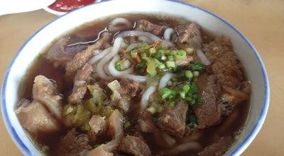 Photo of Chinese Restaurant Tangkak Beef Restaurant 东甲牛腩面 at #5, Jalan Langsat,, Kluang 86000, Malaysia