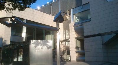 Photo of Art Museum 岡山県立美術館 at 北区天神町8-48, 岡山市 700-0814, Japan