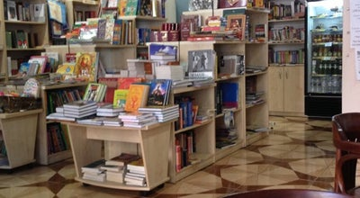 Photo of Bookstore Книгарня-Кав'ярня at Вул. Катерининська, 77, Одеса 65012, Ukraine