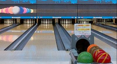 Photo of Bowling Alley 上越レジャーランボウル at 下門前827-2, 上越市 942-0063, Japan
