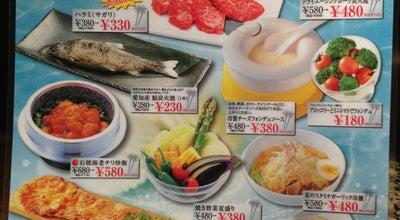 Photo of BBQ Joint ブルスタ・オラムー 伊達店 at 舟岡町198-4, 伊達市 052-0014, Japan