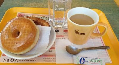 Photo of Donut Shop ミスタードーナツ 伊達ショップ at 末永町64-1, だてし 052-0021, Japan