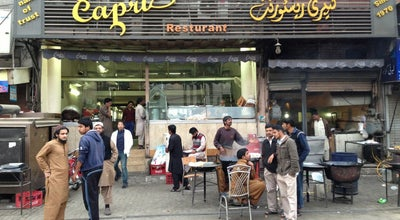 Photo of Breakfast Spot Capri Restaurant at Opp, Capri Cinema, Sir Syed Rd, Lahore, Pakistan