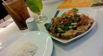 Photo of Chinese Restaurant Red Bean at A Yani Mega Mall, Lt. 3, Pontianak 78122, Indonesia