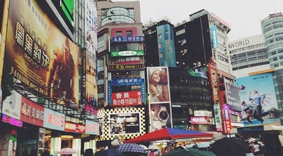 Photo of Print Shop 姓名貼紙 連續印章 (Ximending) at Taiwan
