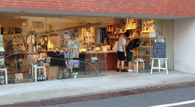 Photo of Bookstore SHIBUYA PUBLISHING AND BOOKSELLERS at 神山町17-3, 渋谷区 150-0047, Japan