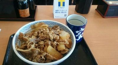 Photo of Japanese Restaurant 吉野家 袋井店 at 川井杉ノ木990-5, 袋井市, Japan